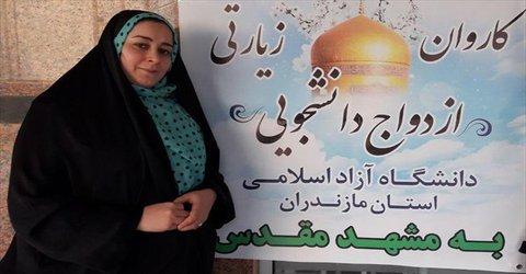 دانشجوی زائراولی دانشگاه آزاد اسلامی واحد تنکابن به مشهد مشرف شد