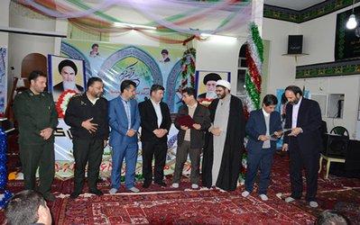 مراسم شبی با قرآن با حضور قاریان برجسته استانی و کشوری