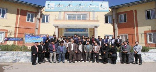 با حضور دکتر عبداللهی نژاد، گردهمایی مدیران روابط عمومی منطقه ۹ و ۱۰ برگزار شد