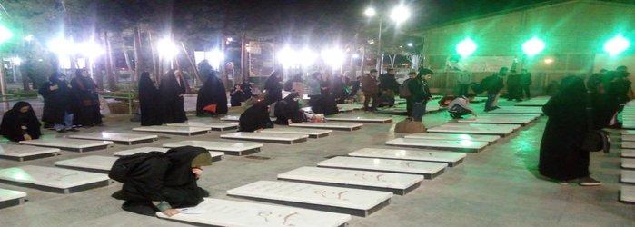 اعزام کاروان راهیان نور دانشجویان دانشگاه هنراصفهان به مناطق عملیاتی دفاع مقدس