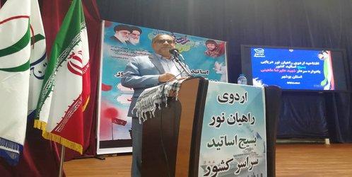 برگزاری اردوی راهیان نور دریایی اساتید بسیجی دانشگاه ها و مراکزآموزش عالی سراسر کشور در استان بوشهر
