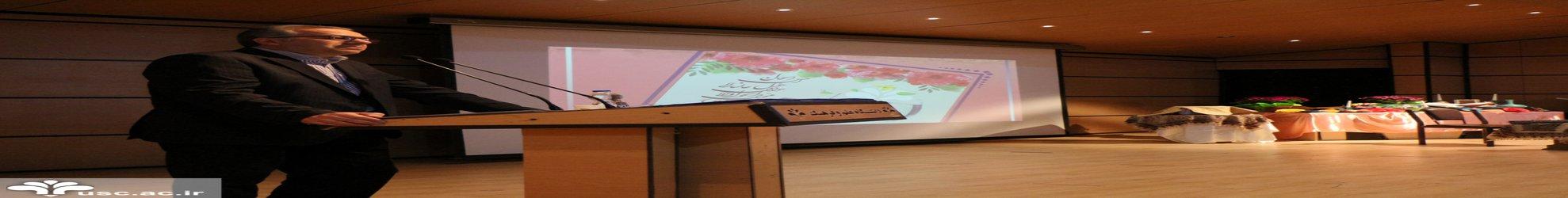 برگزاری جشن پایان سال ۱۳۹۷ در دانشگاه علم و فرهنگ