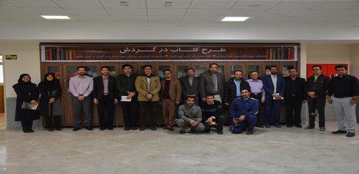 افتتاح طرح فرهنگی کتاب در گردش در دانشگاه صنعتی قوچان