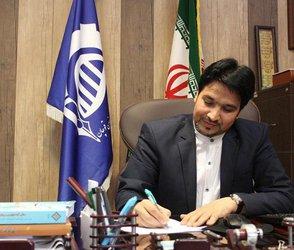 پیام تبریک ریاست محترم دانشگاه صنعتی قوچان به مناسبت حلول سال نو و نوروز باستانی