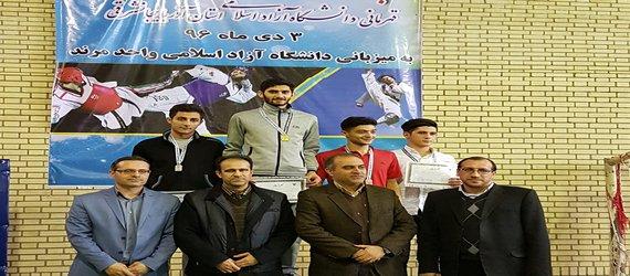 دانشجوی واحد صوفیان مقام نخست مسابقات تکواندو دانشگاه آزاد اسلامی استان آذربایجان شرقی را از آن خود کرد.
