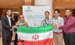 با حضور استاد و دانشجویان دانشگاه علامه؛ کارگاه مسابقات بین المللی مناظرات قطر با حضور تیم دانشگاه برگزار شد