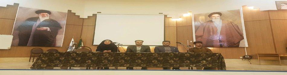جلسه پرسش و پاسخ هیات رئیسه دانشگاه با همکاران دانشگاهی