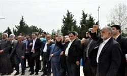 تجمع اعتراضی دانشگاهیان به اقدام اخیر آمریکا در خصوص سپاه پاسداران انقلاب اسلامی