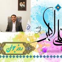 پیام تبریک ریاست دانشگاه علوم پزشکی فسا بمناسبت  ولادت حضرت علی اکبر (ع) و روز جوان/ آینده جامعه و پیشرفت کشور در گرو  استفاده از فکر و توانایی جوانان و کار جهادی است