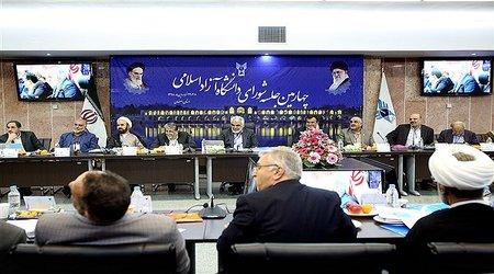 دکتر طهرانچی در اصفهان: دانشگاه آزاد اسلامی در کمکرسانی به خوزستان در آمادهباش کامل است - ۱۳۹۸/۰۱/۲۹
