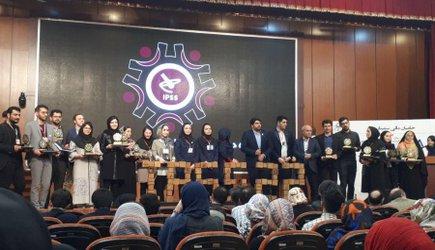 کسب رتبه اول دانشکده داروسازی دانشگاه علوم پزشکی آزاد اسلامی تهران در بیست و دومین دوره سمینار دانشجویان داروسازی سراسر کشور